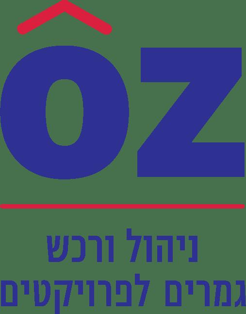 oz – ניהול ופיקוח גמרים לפרויקטים